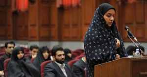 Reyhaneh Jabbari / Amnesty International